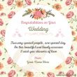 Wedding card messages wishes